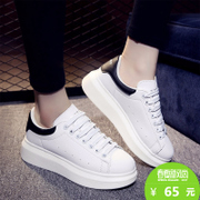 2017 spring Korean version of the small white shoes sports shoes with thick bottom flat white women's shoes shoes