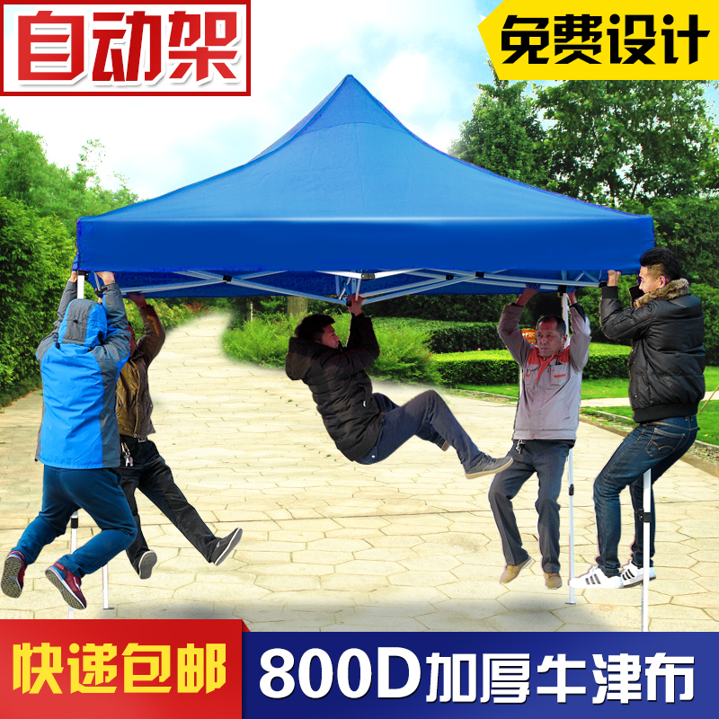Semi automatic garage stall awning tarpaulin portable outdoor commercial exhibition awning awning to increase the new.