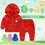Children's clothing and children's clothing in the spring and young children 0-123 years old children go out to take care of the baby plus thick winter