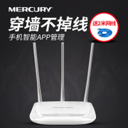 Mercury MW315R 300M home wireless router through the king of fiber broadband high-speed intelligent wall WiFi