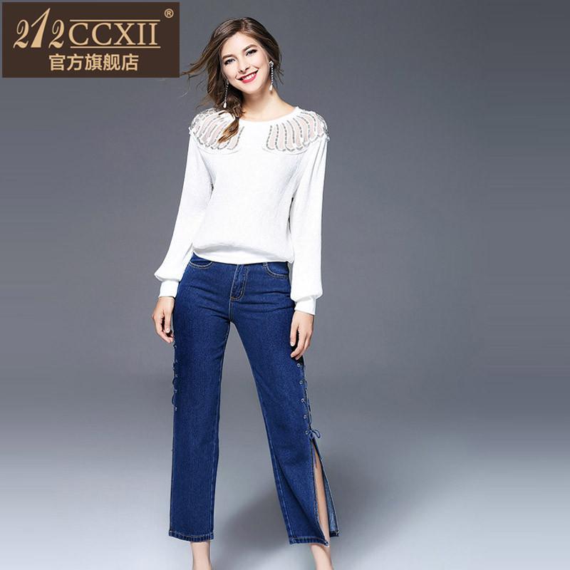 212CCXII2017早秋新品欧美品牌女装纯色肩部镂空钉珠长袖衬衫上衣