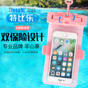 In the Le 21H underwater camera waterproof mobile phone touch screen swimming diving set general apple 67plus China W
