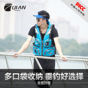 Riding an lifejacket buoyancy of male to female professional multifunctional fishing clothing adult swim snorkeling protective vest