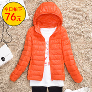 2017 new winter jacket thin female hooded short coat size slim season clearance.