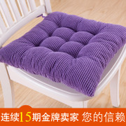 The student classroom chair cushion thickening cushion cushion pad chair cushion floor office stool ass fart pad