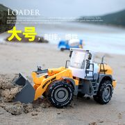 Hot boy, big size inertial engineering vehicle, forklift, bulldozer, earth digger, excavator, beach, children's toy, loading
