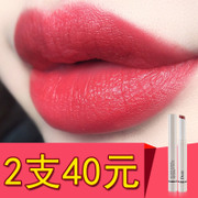 Artex Yan matte lipstick genuine lasting moisturizing lipstick paste waterproof Colorstay lip biting non Korean Students