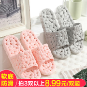 Women's home in the bathroom with a pair of slippers at home in the home with a cold bath water leakage children cool slippers summer