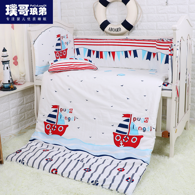 The baby bed bed around the cotton washable baby bed Wai kit baby bedding set of five bed collision