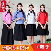 Republic of China Women's clothing loaded with 54 sets of young people in the wind of the Republic of the wind back to school uniforms uniforms Costume
