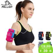 France PELLIOT running mobile arm bag men's and women's sports arm bag Apple mobile phone bag fitness arm wrist bag