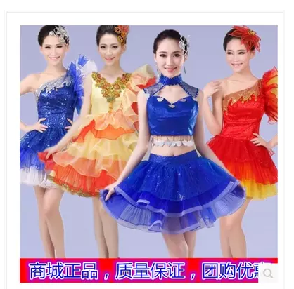 New short sequin dress costumes from theatrical performances served square dance dance competition costume women modern