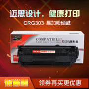 Our application easy to add the powder toner cartridge for Canon LBP2900 MF4010b FX9 303 printer cartridges L11121E