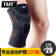 TMT knee pads, sports, basketball, running, badminton, cycling, summer mountaineering, thin section, knee protectors, warm men and women