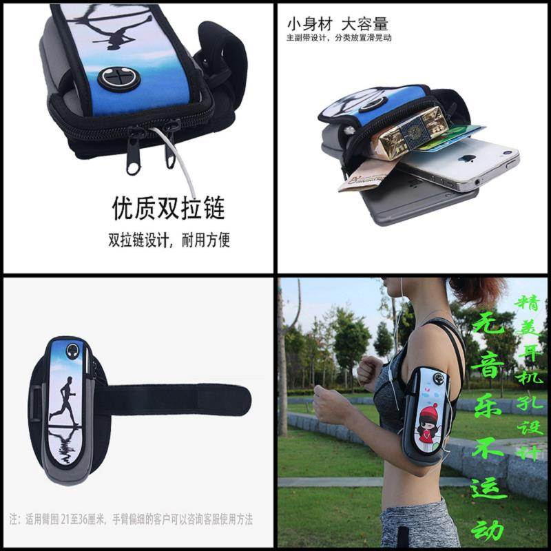 Multifunctional running mobile phone arm bag, men and women body-building equipment, mobile phone arm sleeve, running arm, wrist arm bag