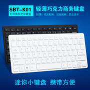 Spot K115 wired keyboard and mouse mini keyboard keyboard laptop desktop computer USB chocolate