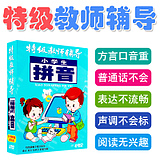 with me Pinyin early childhood children Learning CD baby English songs primary school materials dvd discs