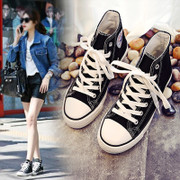 2017 spring summer new high canvas shoes to help Korean female students all-match white shoes shoes Harajuku street shoes