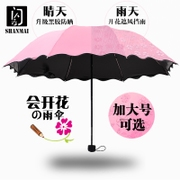 Three folding dual-purpose black glue UV sunscreen female super size fresh male sun sun umbrella, advertising umbrella