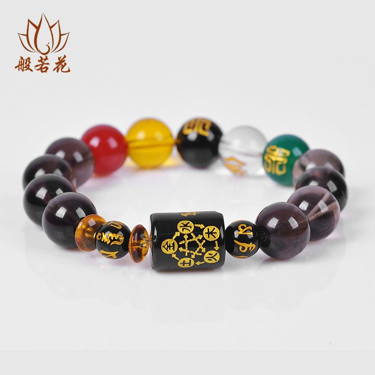 Take the opening five for transport Prajna Bead Bracelet six words tea crystal agate male and female lovers