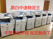 Ricoh MP5000/5000B/5001 digital copier printing color scanning can change the blueprint machine