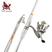 Handing suit full set of sea pole throwing pole fishing pole fishing special offer fishing pole fishing rod fishing rod pole super hard shot