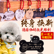 Laser engraving dog dog supplies pet custom identity card bell Tactic cat custom Choker Necklace
