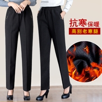 Autumn and winter plus velvet thickened middle and old aged women moms wear high waist pants elastic waist pants the elderly long pants