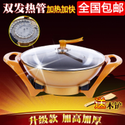 Multifunctional pot of gold ingot pot wok cooker round pot rice cooker electric frying pan pan Hot pot package mail