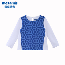 A Momi girls shirt 2017 autumn fashion baby stamp mosaic stretch cotton long sleeved T-shirt
