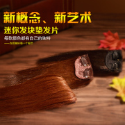 2017 new hair is really hair pad hair root hair replacement hair inside the invisible thickening of the top of the fluffy Mini trace