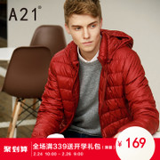 A21 men's Lightweight Jacket slim male short coat youth winter leisure students short thin jacket