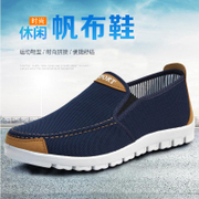 Spring men's casual canvas shoes low foot shoes to pull the cart Korean Air flat cloth 0aidas