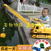 Remote control engineering vehicle, wire remote control excavator, crane, crane, children's toy, model car, electric vehicle, mail