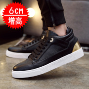 2017 new men's casual shoes trend in autumn Korean winter sports shoes shoes for men with male cashmere