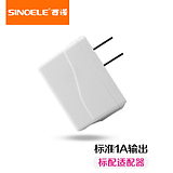 SINOELE genuine mobile phone charger Po adapter USB wall plug Universal mobile power charger