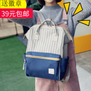 Japan and South Korea tide Canvas Backpack Jogakuin wind all-match schoolbag large capacity backpack male computer bag