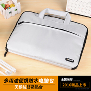 Apple millet ASUS DELL 13/14/15/15.6 inch notebook computer portable shoulder bag for men and women