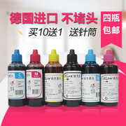Printer ink for EPSON HP HP803 Canon MP288 for filling ink refilling treasure