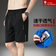Sports shorts in summer running fitness leisure five pants thin dry loose size Basketball Shorts