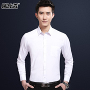 The summer white shirt Mens Long Sleeve Roy Orbison like pure Korean cultivating business casual shirt shirt male youngsters