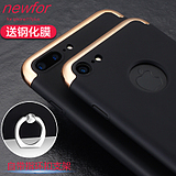 Newfor iphone7 mobile phone shell Apple 7plus frosted fall protection shell ring stent men and women hard shell