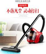 A strong household vacuum cleaner handheld charging power super mute cordless bed mites suction device