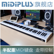 MIDIPLUS X8 MIDI keyboard 61 keys 88 button controller professional arranger half weight exercise performance
