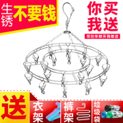 Stainless steel hanger clip round multi clothespin clothes airer rack shelf baby socks underwear sock rack