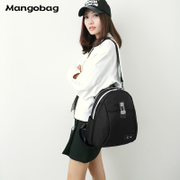 Backpack female Korean star Bing Bing with Oxford all-match Fashion Leisure Canvas Bag Mini Backpack