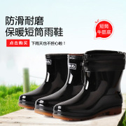 Warrior Boots Men short barreled boots slip in cylinder tube waterproof shoes low kitchen shoes and cashmere rubber overshoes