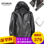 SINBOS season Haining leather leather jacket, men's motorcycle leather jacket, men's culture, Korean version, fur young men tide