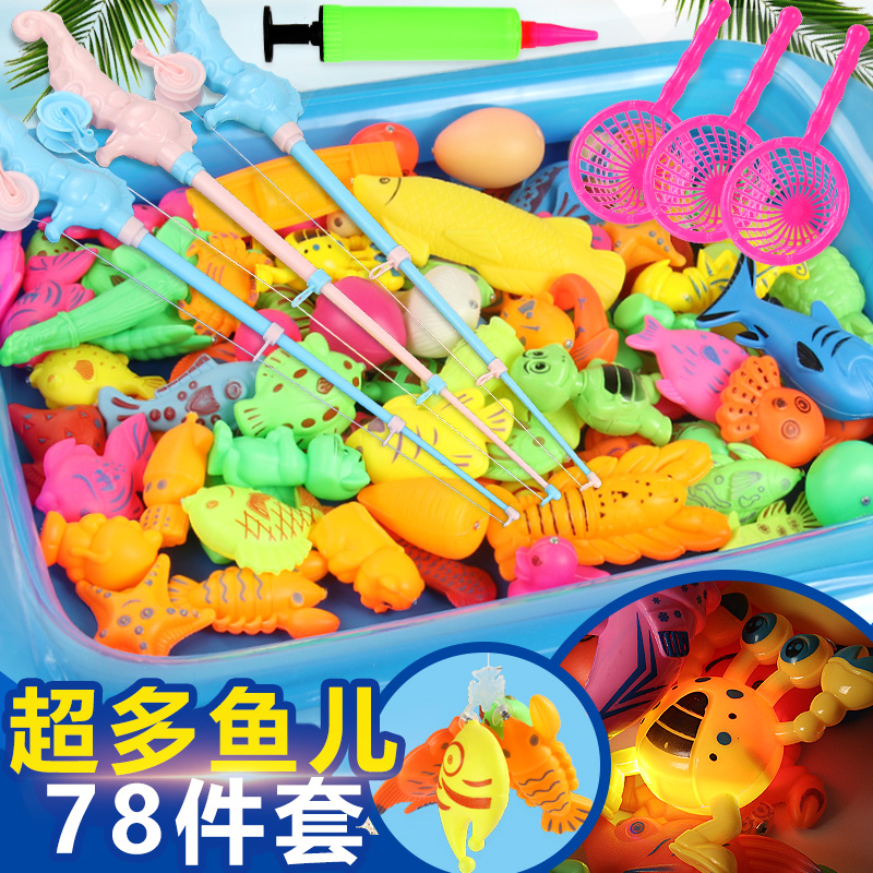 Children, children fishing toys, magnetic fish hanging rod, magnetic fish, 1-3-6 years old package, post puzzle building blocks