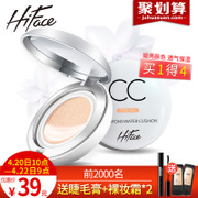Han powder family cushion CC cream nude make-up Concealer strong moisturizing Brightening Moisturizing whitening lasting non isolation liquid foundation BB